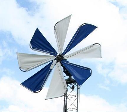 Вид парусного ветрогенератора