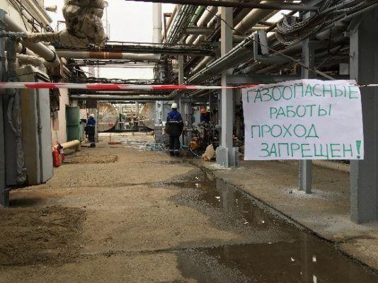 Газоопасные работы - проход запрещен
